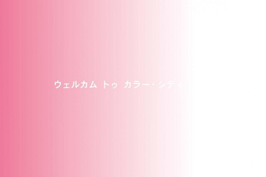 001_japan